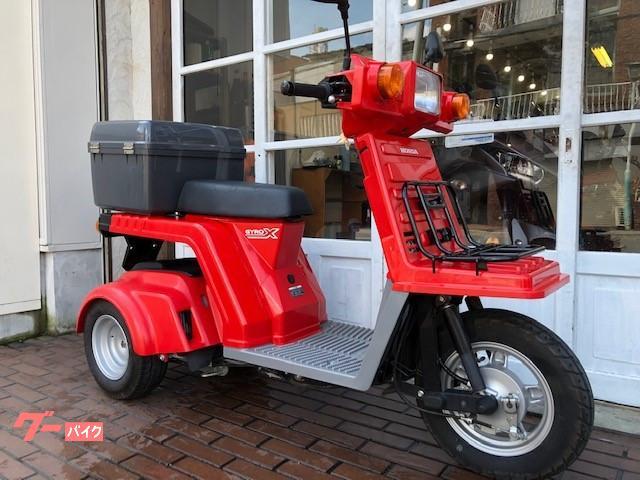 ホンダ ジャイロX TD02 ワンオーナーの画像(京都府