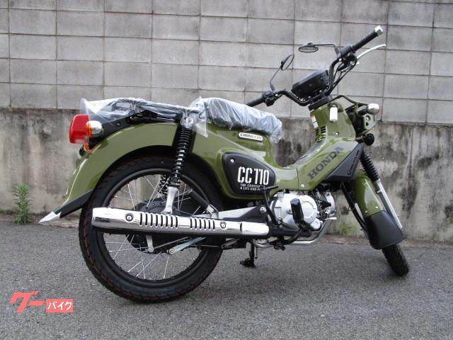 ホンダ クロスカブ110の画像(兵庫県