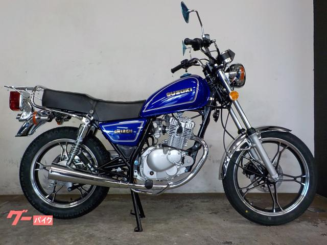 GN125H 新車