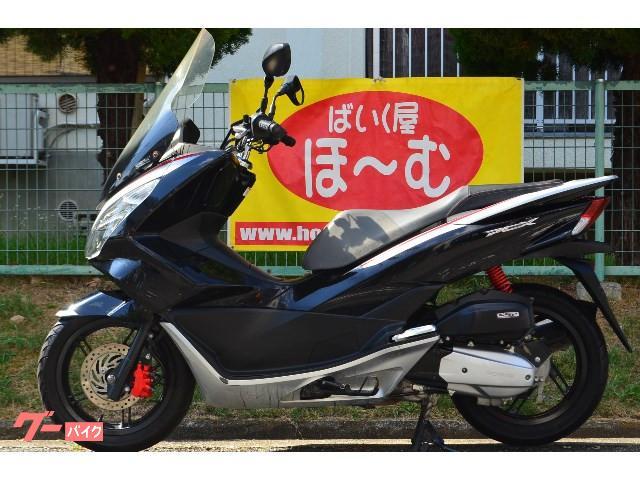 ホンダ PCX ロングスクリーンの画像(兵庫県