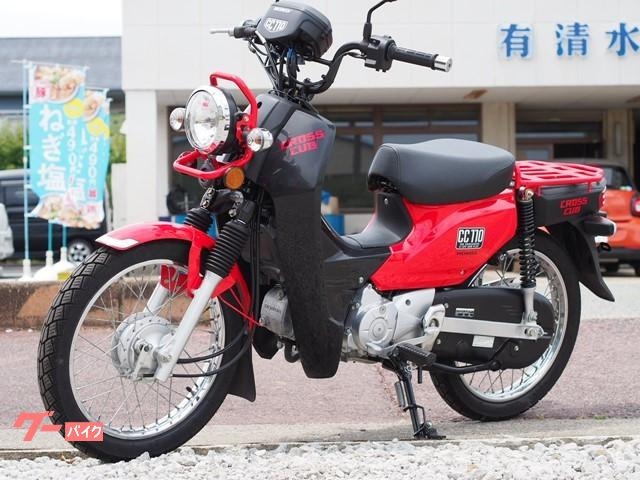 ホンダ クロスカブ110の画像(和歌山県