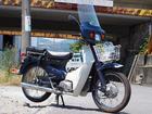 ホンダ スーパーカブC90カスタム 専用風防 リアシート付の画像(和歌山県