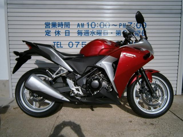 ホンダ CBR250Rの画像(京都府