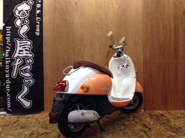 ヤマハ ビーノ 4サイクルの画像(和歌山県