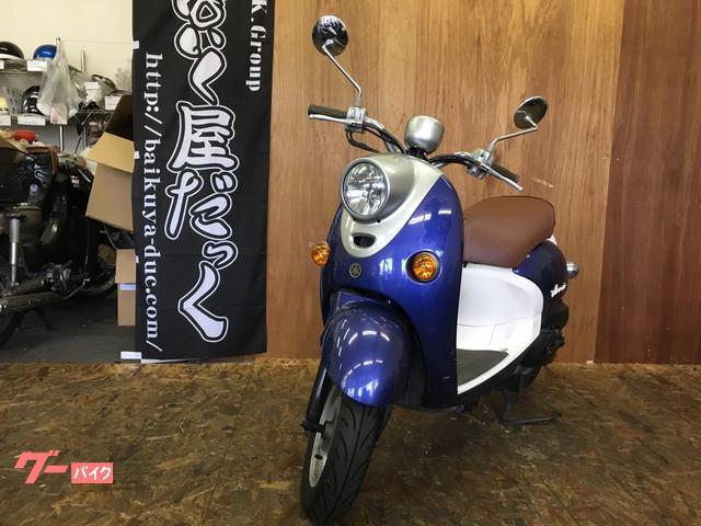 ヤマハ ビーノ 4サイクル シート張替済みの画像(和歌山県
