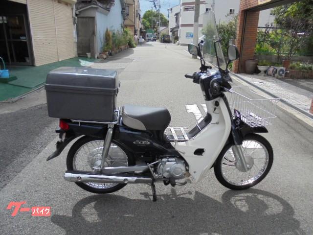 ホンダ スーパーカブC50の画像(大阪府