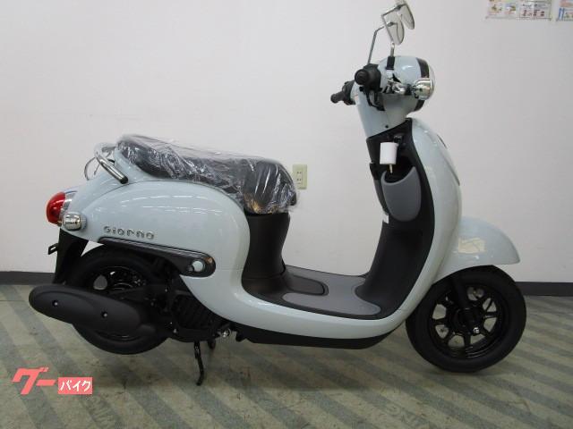 ジョルノ 現行モデル新車 プコブルー 国内生産車
