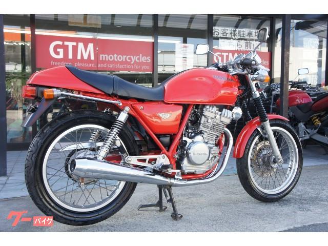 ホンダ GB250クラブマン 1993年モデル 4型後期 赤フレームの画像(兵庫県