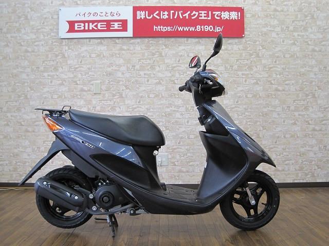 スズキ アドレスV50 インジェクションモデル ワンオーナーの画像(大阪府