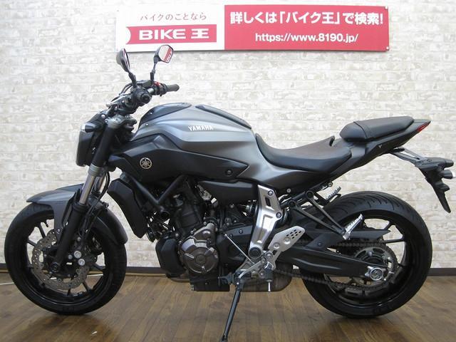 ヤマハ MT-07 ABS ワンオーナーの画像(大阪府