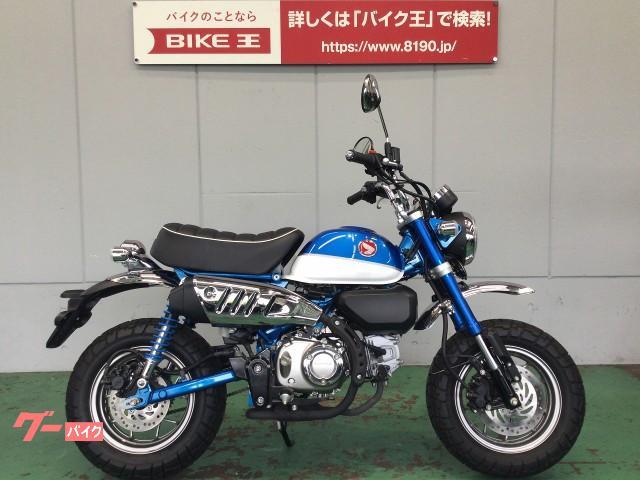 モンキー125 2019年式モデル