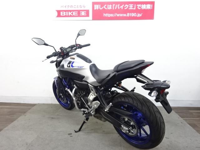 ヤマハ MT-07 ABS イモビライザー付きの画像(京都府