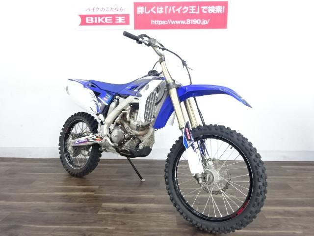 ヤマハ YZ250Fの画像(京都府