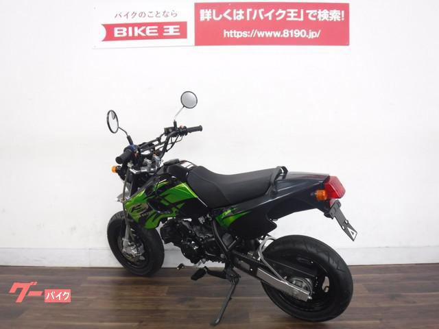 カワサキ KSR110の画像(京都府