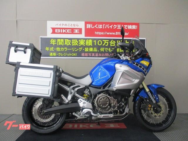 XT1200Zスーパーテネレ(ヤマハ)のバイクを探すなら【グーバイク】