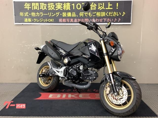 ホンダ グロム 2014年モデル ヘルメットホルダー付きの画像(兵庫県