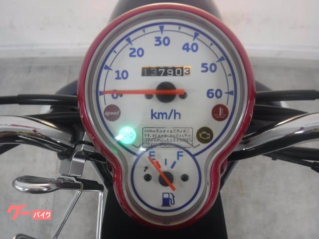 ヤマハ ビーノDX バケーションスタイル SA37J 2013年式モデル フルノーマル ドリンクホルダー付きの画像(京都府