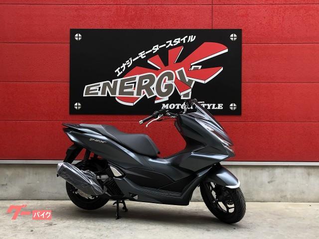 PCX ABS 新型 JK05型 スマートキー フルLEDライト リアディスクブレーキ