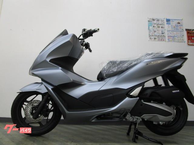 ホンダ PCX 新型JK05新車 ABS・eSP+エンジン・スマートキーシステムの画像(大阪府