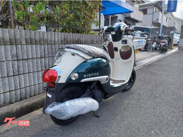 ホンダ ジョルノDXの画像(大阪府