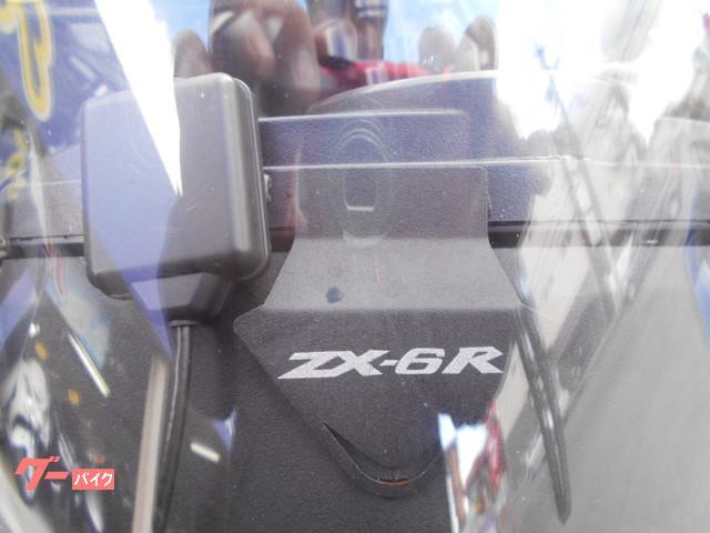 カワサキ Ninja ZX-6R KRTの画像(大阪府