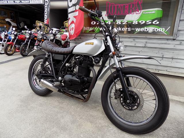 カワサキ 250TR エルシノア カスタムの画像(兵庫県