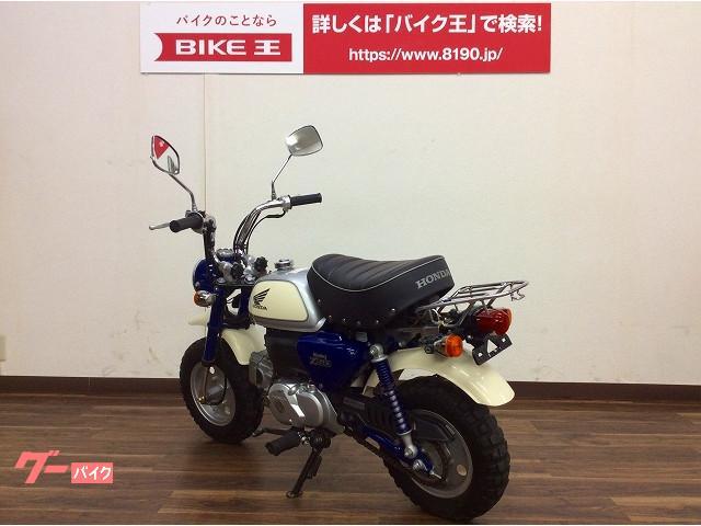 ホンダ モンキー-2 AB27 ノーマルの画像(大阪府