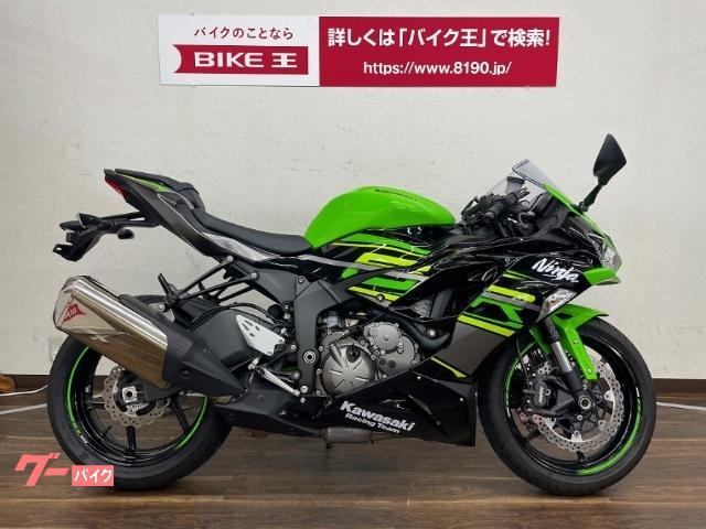 Ninja ZX−6R 低走行車輌