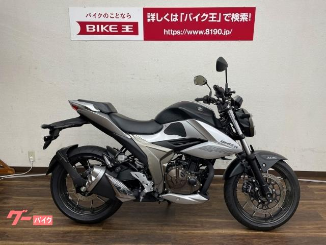 GIXXER 250 ノーマル低走行車両 ABS付き