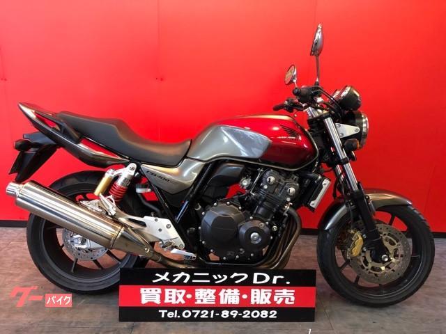 ホンダ CB400Super Four VTEC Revoの画像(大阪府