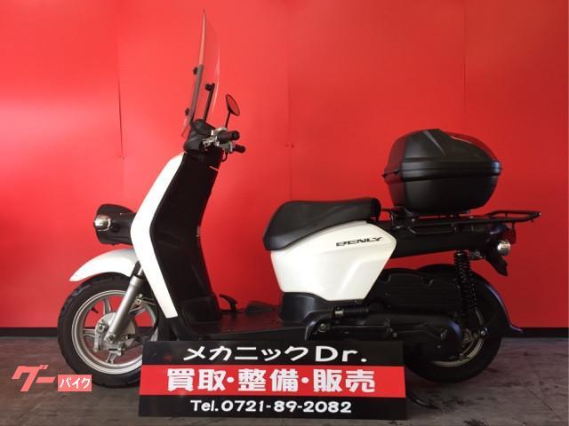 ホンダ ベンリィ110 FI 2012年式の画像(大阪府
