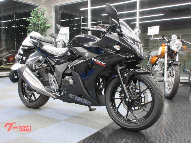 スズキ GSX250R パールネブラーブラックの画像(大阪府