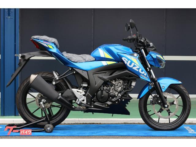 GSX−S125 ABS M0 トリトンブルーメタリック