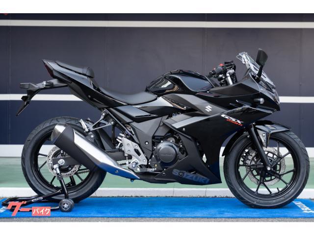 GSX250R ABS 最新モデル 2021