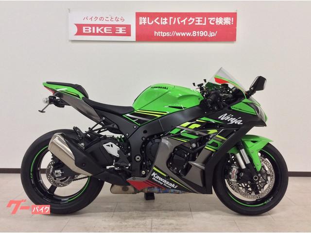 Ninja ZX−10R KRTedition 国内仕様 ACTIVE製フェンダーレス