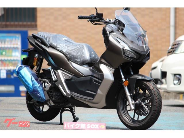 ホンダ ADV150 国内モデルの画像(大阪府