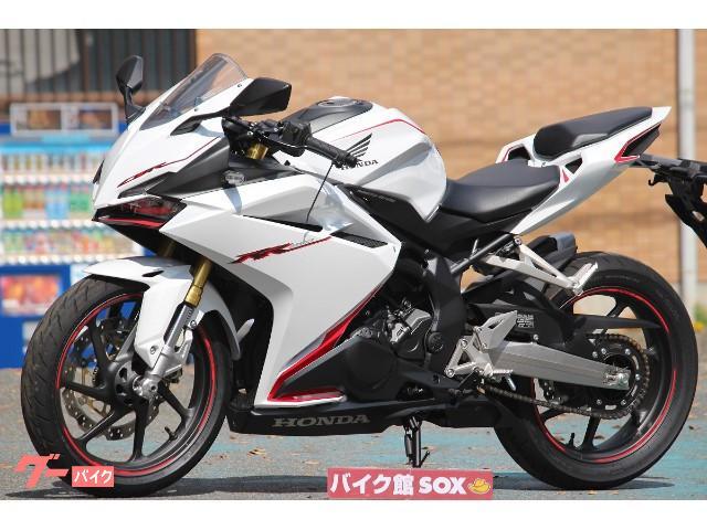 ホンダ CBR250RR セキュリティ付き 2019年モデルの画像(大阪府
