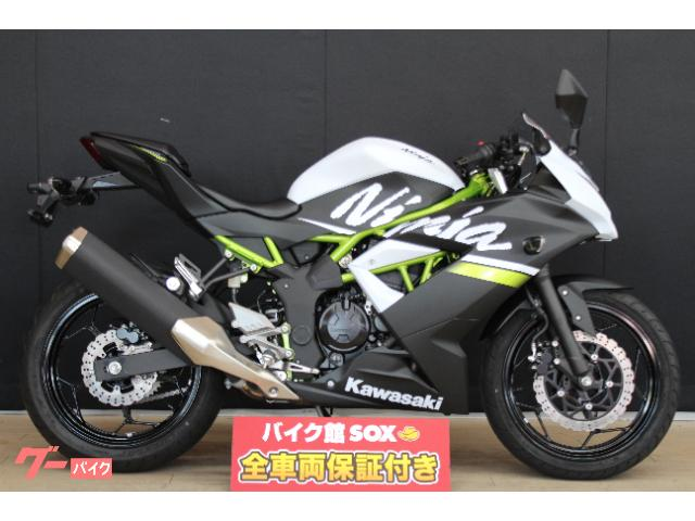 Ninja 250SL 国内販売終了モデル