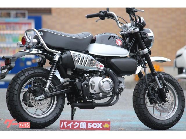 ホンダ モンキー125 2019年モデルの画像(大阪府