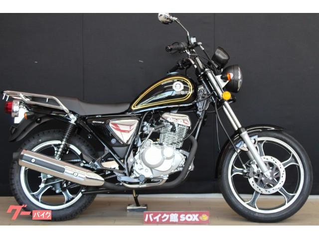 QS150 国内未発売モデル
