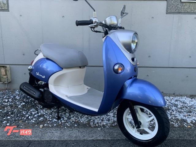 ビーノ 4スト ライトブルー インジェクション車