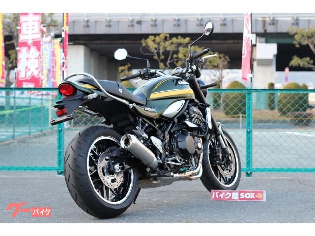 カワサキ Z900RSの画像(兵庫県