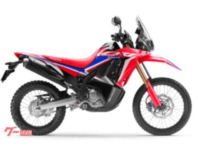 CRF250 ラリーS