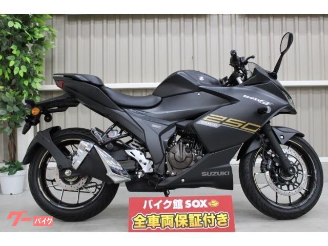 GIXXER SF 250