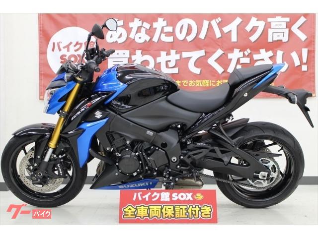 スズキ GSX-S1000  2017年モデルの画像(京都府