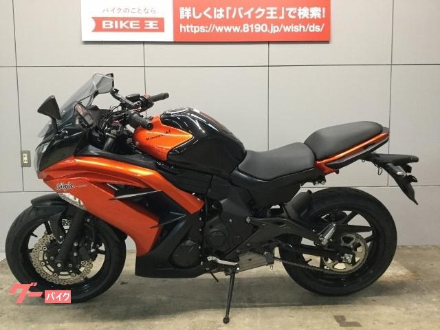 カワサキ Ninja 400の画像(大阪府