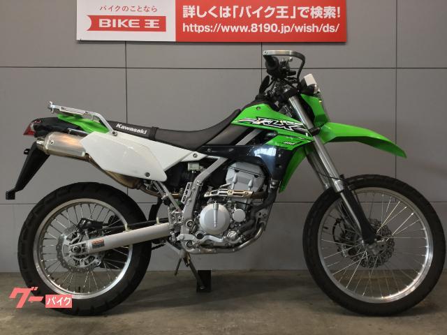 KLX250 ナックルガード&アンダーミラー