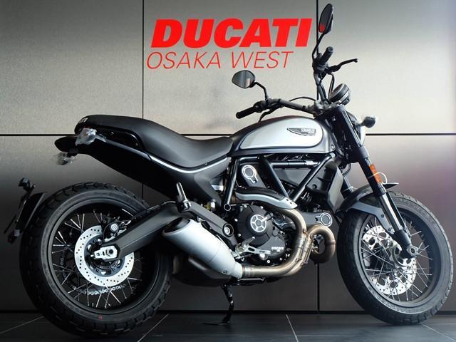 DUCATI スクランブラークラシック 限定生産ストリートクラシック 登録済未使用車の画像(大阪府