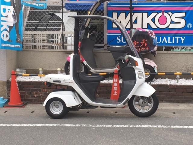 ホンダ ジャイロキャノピー 現行製造モデル 4ストの画像(京都府