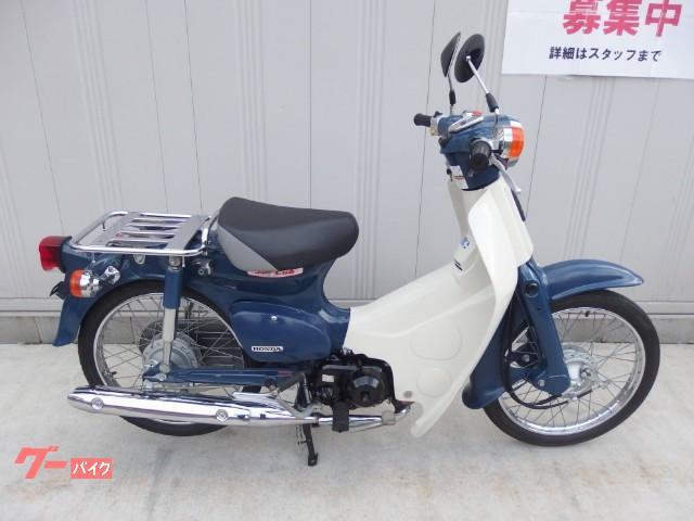 ホンダ スーパーカブ50の画像(京都府